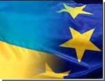 Ющенко осознал, что Украину в ЕС не ждут
