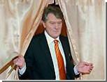 Небывалый случай: президент Ющенко пришел на встречу с крымскими властями на 4 минуты раньше