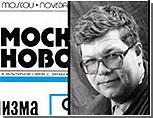 В Москве скончался Никита Хрущев