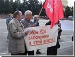 Россияне стали меньше ненавидеть коммунизм