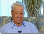 Ельцин до сих пор читает свердловские газеты и смотрит уральское телевидение