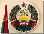 В Приднестровье назначен глава секретариата Совета безопасности