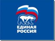 """Отсутствие кавычек спасло """"Единую Россию"""" от отмены итогов хабаровских выборов"""