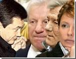 Ющенко сегодня проведет переговоры с Януковичем, Тимошенко и Морозом