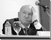 Итоги недели: Лужков против общественной палаты