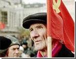 Пермские коммунисты проводят всероссийскую акцию протеста