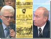 Путин посоветовал Армении и Азербайджану вместе делать портвейн
