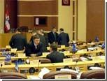 Депутаты Законодательного Собрания Пермского края делили полномочия