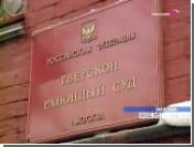 """Отмену графы """"против всех"""" оспорили в суде"""