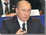 Путин получит возможность отстранять от должностей губернаторов