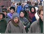 В Донецкой области падает доверие к Кабмину