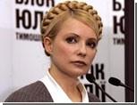 Юли Тимошенко проигнорировала львовских журналистов
