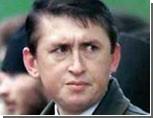 Майора Мельниченко лишат охраны из-за визита на похороны Кушнарева