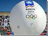 Олимпиада в Сочи погубит уникальный заповедник, утверждают экологи