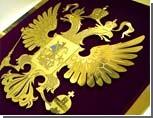 Курские чиновники экономят на государственной символике