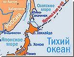 Россия против пересмотра итогов Второй мировой войны