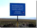 Жителям приграничья Молдавии и Украины разрешили пересекать границу по внутренним паспортам