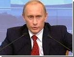 Путин не будет вводить прямое президентское правление в Приморье