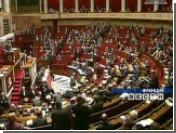 Парламент Франции одобрил поправки в конституцию
