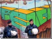 Полиция разогнала демонстрацию косовских албанцев