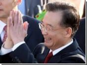 Китай ужесточит контроль за экспортом ядерных материалов