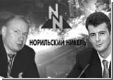 """""""Развод"""" по-норильски"""