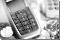 Деньги по SMS
