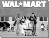 Wal-Mart прокатят на «Карусели»