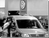 Volkswagen остался без защиты