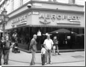 «Аэрофлот» полетит в народ