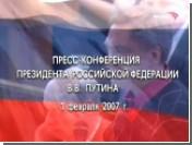 Путин разрешил украинским компаниям добычу в России