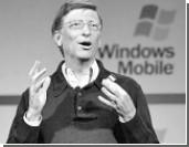 Microsoft обновит мобильники
