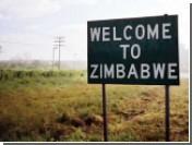 Власти Зимбабве национализируют алмазные рудники