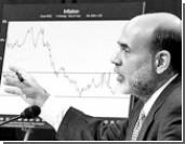ФРС остановилась