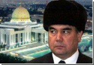 Руководство Туркменистана подтвердило договоренности по поставкам газа в Украину