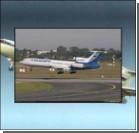 В гибели Ту-154 под Донецком виноват экипаж