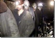 Из-за пожара из шахты на Луганщине эвакуированы 252 горняка