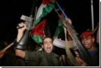 Не менее 5 палестинцев погибли в столкновениях в Газе