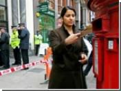 Задержаный по делу о почтовом терроре освобожден