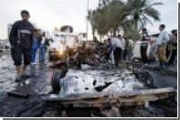 Рядом с иранским посольством в Багдаде взорвалась машина