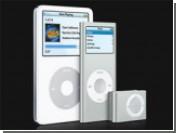 Школьники избили учителя за iPod
