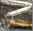Лобовое столкновение поездов. Десятки раненых!