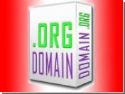 Хакеры чуть не вывели из строя доменную зону .org