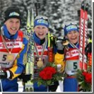 Шведская биатлонная семья