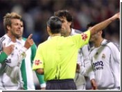 Бекхэм получил красную карточку на третьей добавленной минуте