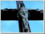 "В плакате ""Иисус любит Усаму"" не заметили мелкий шрифт"