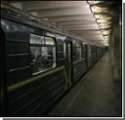 Подростки едва не сожгли киевское метро!