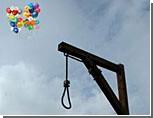 Госдума собирается отменить смертную казнь