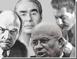 Политолог: главные исторические деятели Украины - Ленин, Сталин, Хрущев, Брежнев