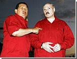 Уго Чавес поделился с Лукашенко нефтью